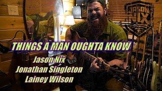 Things A Man Oughta Know Lainey Wilson Beginner Guitar Lesson - مهرجانات