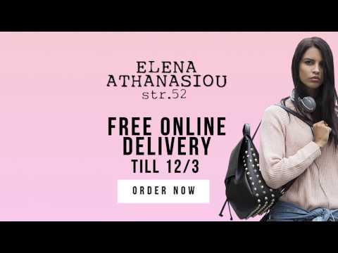 Γυναικείες Τσάντες Εlena Athanasiou   eabags.gr