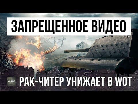 ЗАПРЕЩЕННОЕ ВИДЕО -