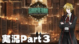 【Library Of Ruina】 LoR実況 Part3【配信】