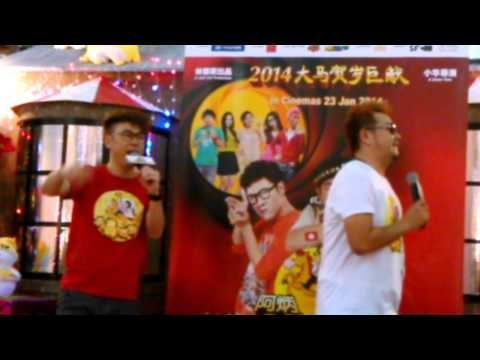 Kampung 仔 MV- Jack Lim 林德榮 & Jeff Chin 陳浩然