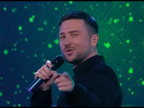 Сергей Лазарев - Я не боюсь. Привет, Андрей! Песня года от 28.12.19