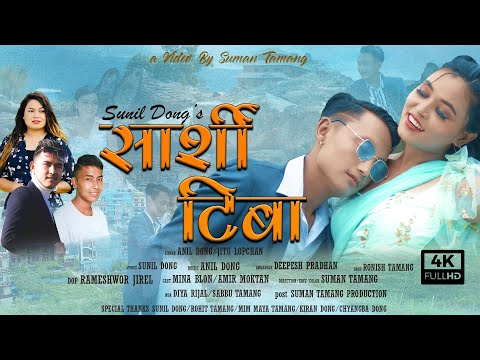 New Tamang Love Song Saarshi Tiba_By_Sunil Dong - Ft_Mina Blon/Amir Moktan 2020_Sep-5