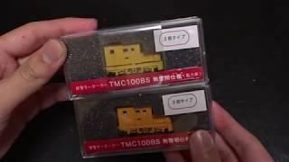 【福袋開封】ホビースクエア京都の鉄道模型福袋を買って開封する 2018年ver その2