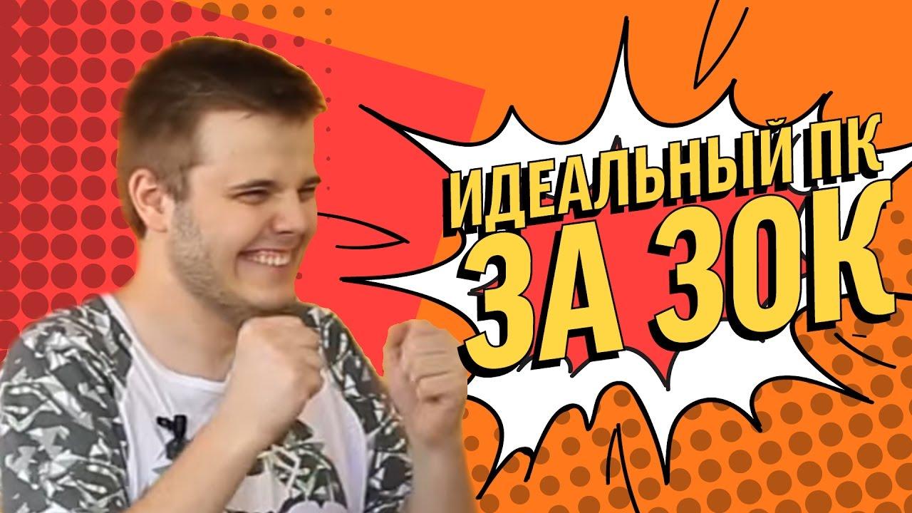 50. Sudden strike 4 (dvd-box) pc русские субтитры магазин