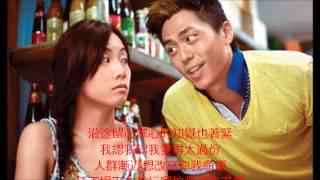 Kary Ng 吳雨霏 愛是最大權利 劇場版