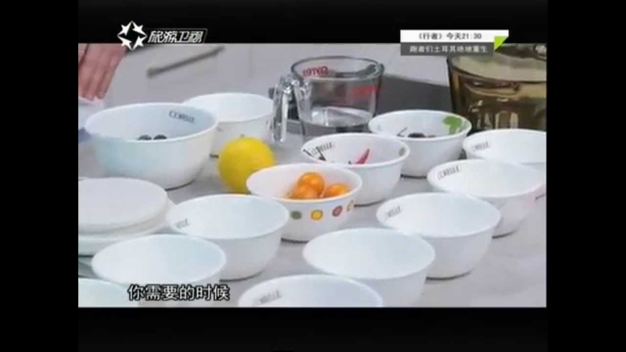康寧心煮藝20150423-藍莓蛋糕霜淇淋-中西合璧新吃法