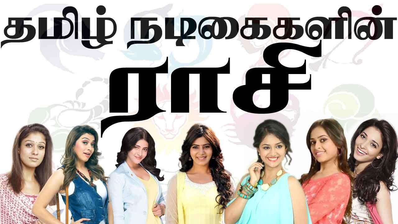 Top 30 Tamil Actress Zodiac Signs Kollywood Actress And Their