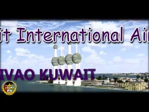 【FSX HD】 IVAO kuwait international airport  【IVAO KUWAIT】