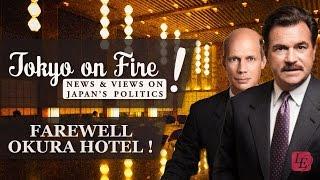 Famous Okura Hotel Closes | Tokyo on Fire