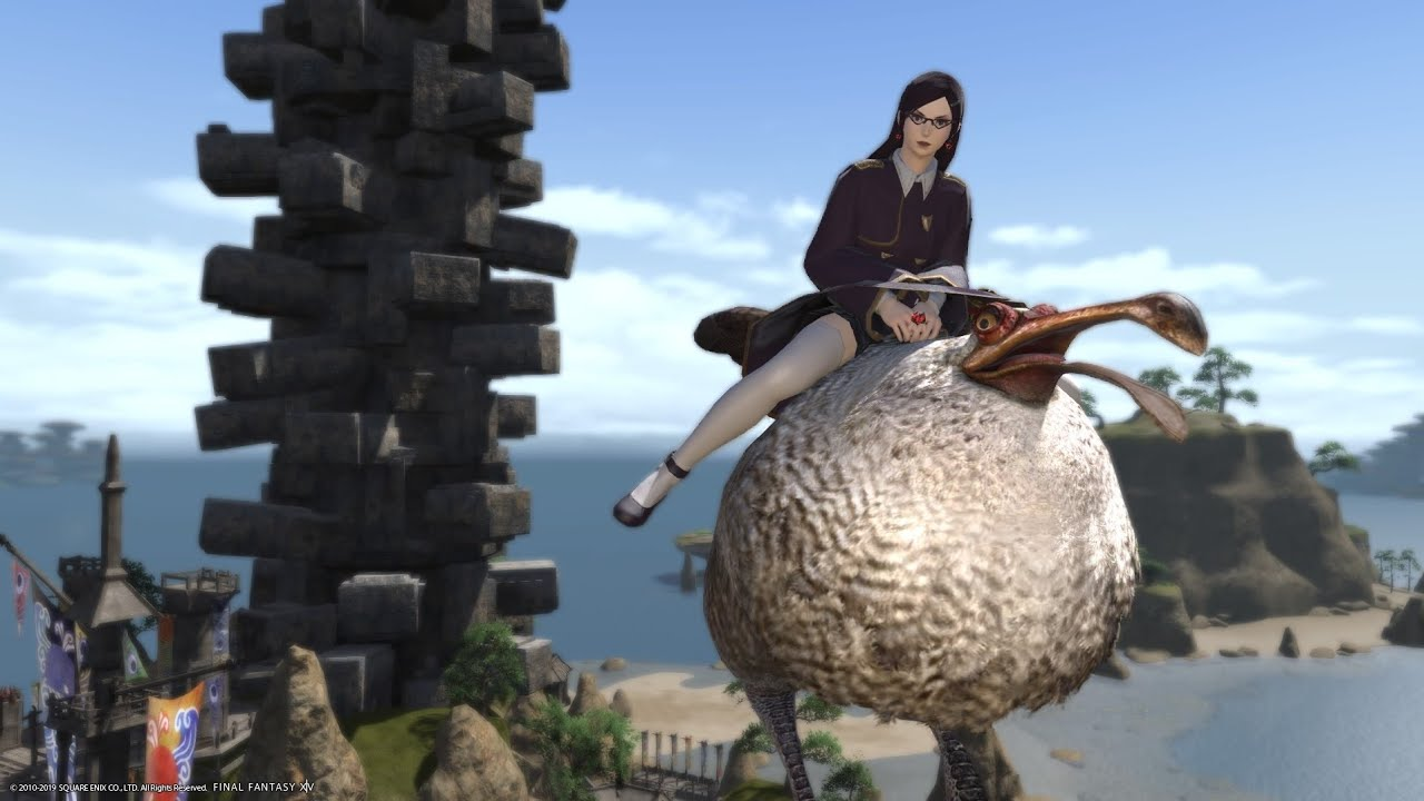 FFXIV Stormblood 4 5: Dodo Mount - late drop right before SHB! (rare drop  from Heaven on High)