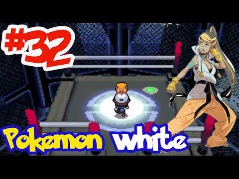 Pokemon White #32 จตุรเทพคนที่ 2 สายต่อสู้
