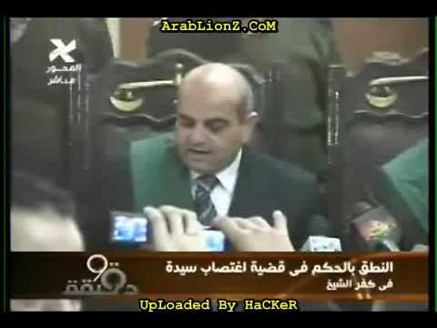 النطق بالحكم فى قضية اغتصاب سيدة فى كفر الشيخ