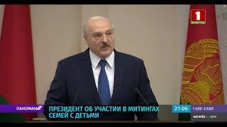 Лукашенко: прокуратура должна быть на острие происходящих в стране событий. Панорама