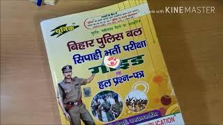 Bihar Police constable ki book kaisi h?????  Syllabus jane bihar police paper ka