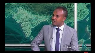 ዶክተር ደሳለኝ ጫኔ የአብን ሊቀመንበር  LTV  - Interview With Dr. Desalegn Chairman-NAMA ያደረጉት ቃለ መጠይቅ።