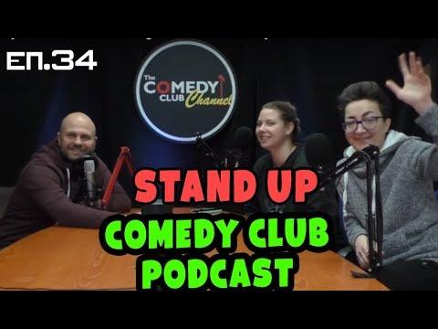 Stand up Comedy in Croatia and Bulgaria #34 Comedy Club Seriozno Podcast