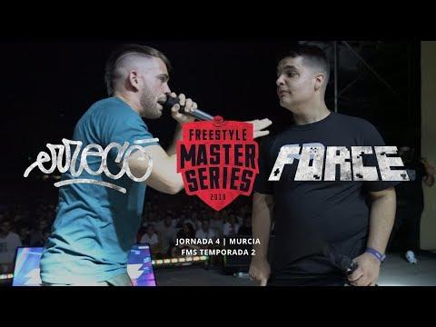 ERRECE VS FORCE FMS MURCIA Jornada 4 OFICIAL - Temporada 2018/2019