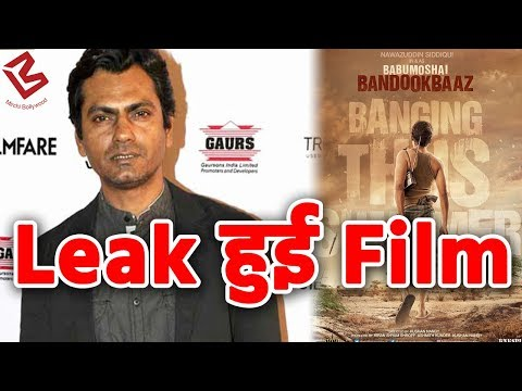 Shocking! 'Babumoshai Bandookbaaz' full...