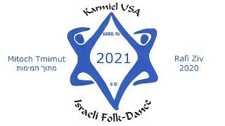 Karmiel USA 2021 - Mitoch Tmimut