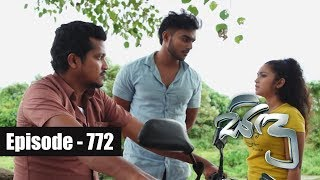 Sidu | Episode 772 23rd July 2019 Thumbnail