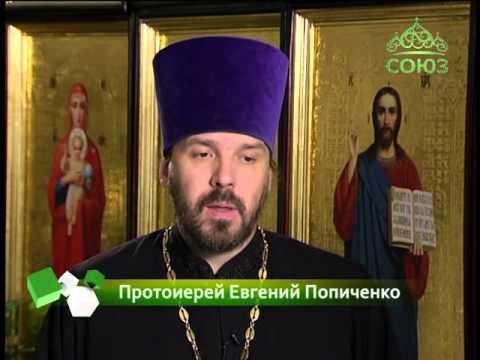 14 марта. Мученик и исповедник Василий (Архипов)