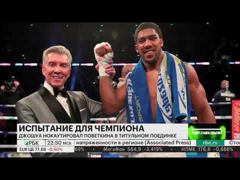 Поражение Поветкина и восемь голов в матче «Зенит» — «Локомотив»