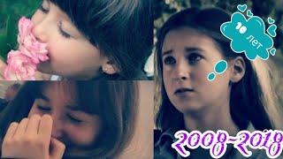 Как менялась София Стеценко с 2008 по 2018гг.