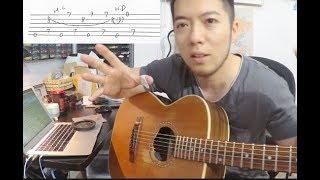タブ譜の落とし穴:フィンガースタイルギターの場合