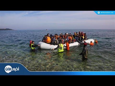 غرق قارب يقل لاجئين سوريين قبالة لبنان  - نشر قبل 12 ساعة