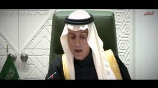 السعودية تقطع العلاقات مع إيران وتطرد بعثتها الدبلوماسية | صحيفة الاتحاد