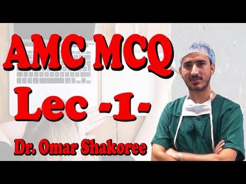 How To Pass AMC MCQ CAT Exam || Lecture -1- Australian Medical Exam Preparation Course