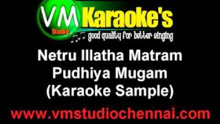 Download Hindi Video Songs - Netru Illatha Matram (Karaoke Sample)