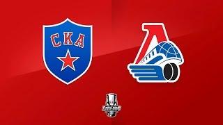 сКА - Локомотив прогноз и обзор / ставки на спорт