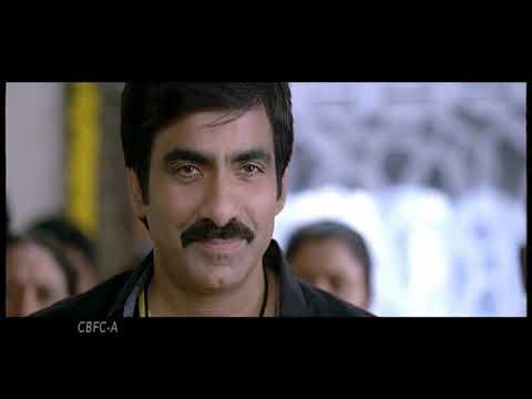 Balupu Official HD Trailer - Ravi Teja, Shruthi Hasan & Brahmanandam