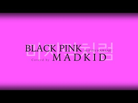 BLACK PINK 마지막처럼「AS IF IT'S YOUR LAST」(Covered by MADKID)