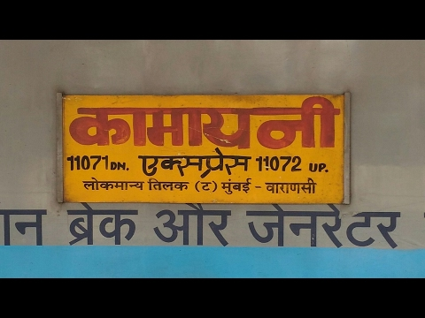 LHB 11071 KAMAYANI EXPRESS With furious speed arriving at Thane station