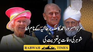 Mirza Masroor Ahmed's condolence letter to the Queen Elizabeth