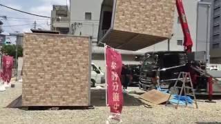 ユニットハウス2連棟 サイディング仕様 移設工事 大阪市 ハウス・トイレ屋ドットコム