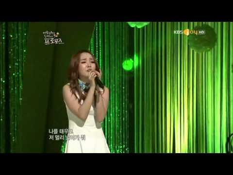 윤하 (Younha) - Run LIVE on 이소라의 두번째 프로포즈 (Lee Sora's 2nd Proposal)