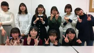 FMおだわら番組情報 2017年1月2日(月) 15:00~17:00 FMおだわら新春特...