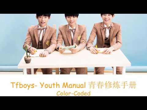 tfboys manual of youth lyrics