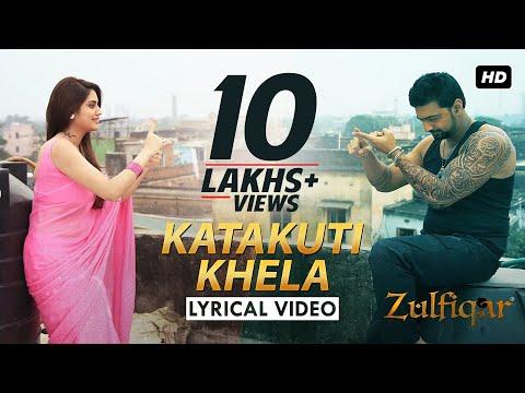 Katakuti Khela Lyrical Video | Zulfiqar | Dev | Nusrat | Shaan | Shreya Ghoshal | Srijit | 2016