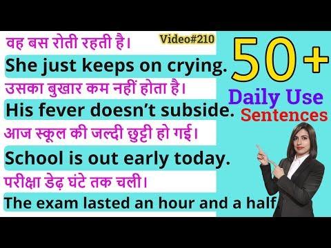 50+ Daily Use English Sentences • English Speaking Practice • इंग्लिश