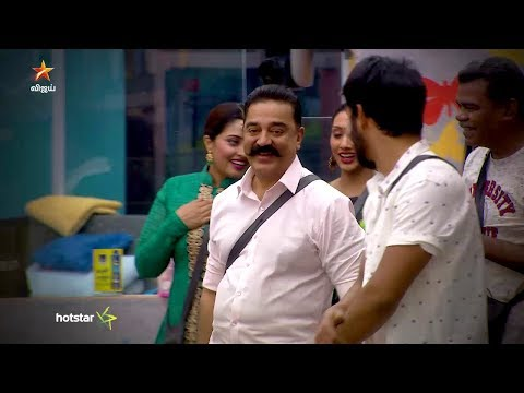 Bigg Boss Tamil 12th August 2018 – Promo Vijay Tv Show Promo
