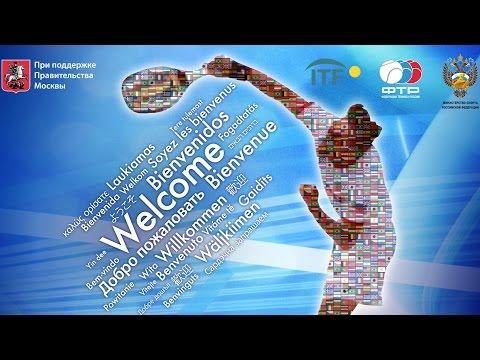 ITF Beach Tennis World Team Championship. July 16