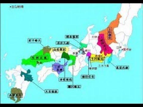 勢力 戦国 図 時代 戦国時代とは?地図・勢力図、食事・女性、年表や武将一覧を解説!