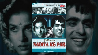 watch online hindi movie nadiya ke paar 1982