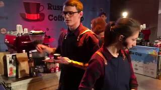 "Russian Coffee Cup 2018 этап ""ALL IN"" команда ""Breakfast Band"""