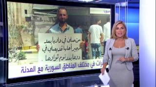 #أنا_أرى مواطني أدرار يتظاهرون ضد ارتفاع فواتير الكهرباء